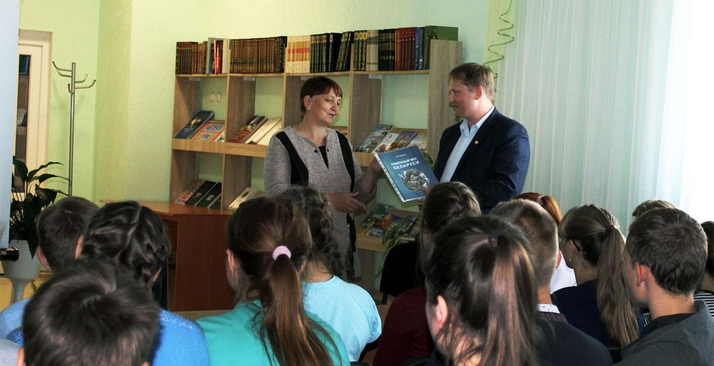 Встреча с учащимися школ г.Черикова