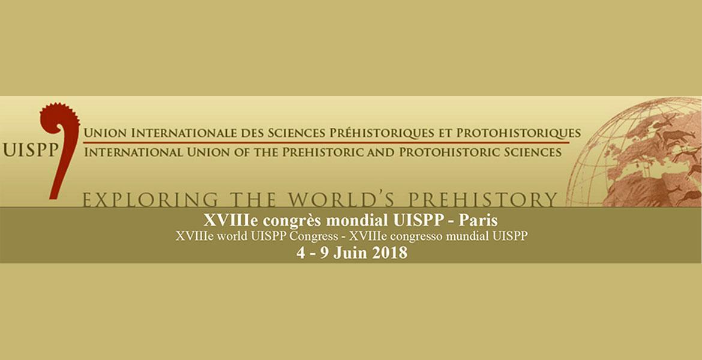 18-ый Всемирный конгресс UISPP