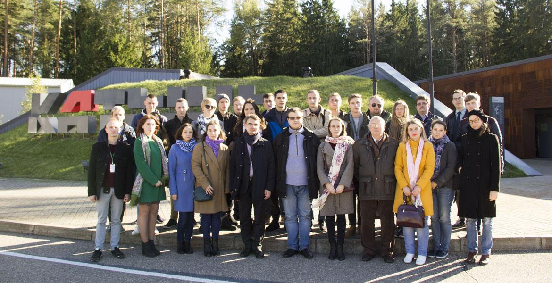 Третья научно-образовательная школа «Россия и Беларусь: история и культура в прошлом и настоящем»