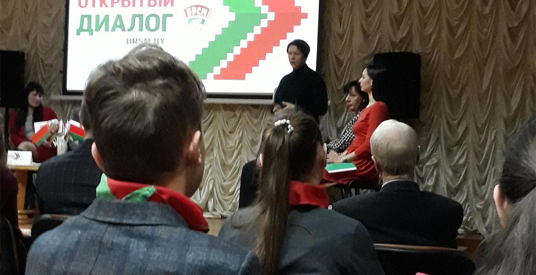 Преподаватели историко-филологического факультета приняли участие в мероприятии, посвященном 100-летию со Дня образования БССР